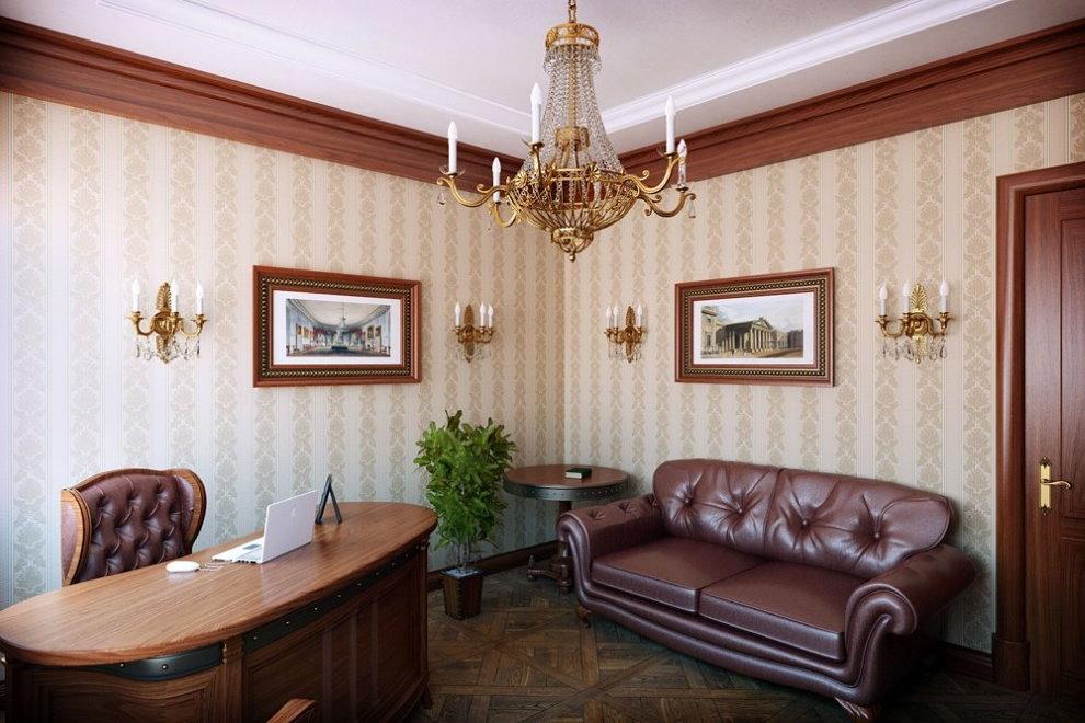 потолок для кабинета квартиры фото чумаков